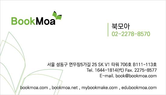 namecard-06-01.jpg